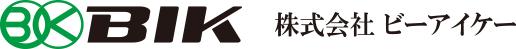 BIK 株式会社ビーアイケー